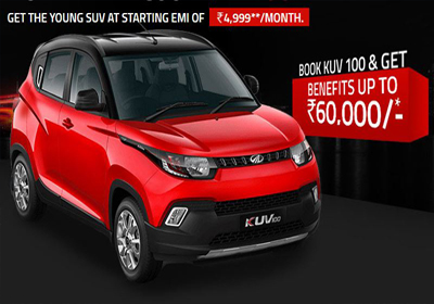 kuv100-emi-offer_12